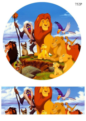 The Lion King 19cm Inch Round Edible Cake Topper Printed