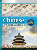 Chinese Practical Creative Writing  [CHI]