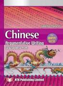 Chinese Argumentative Writing
