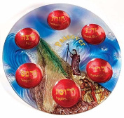 Holy Land Gifts 121254 Passover Plate-The Lord Parts The Seas, 28cm . Glass