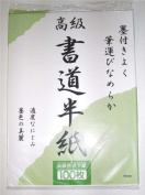 100 sheets Japanese Chinese Calligraphy Rice Paper #1932