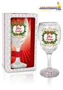 MERRY CHRISTMAS WINE GLASSES - FUNNY GIFT - PRESENT - CHRISTMAS PARTY