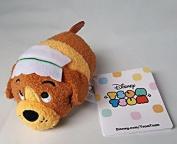 New Disney Store Mini 8.9cm (S) Tsum Tsum NANA THE DOG