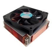 Dynatron R30 1.5U Active CPU Coolers Socket 2011 Intel Xeon Processor