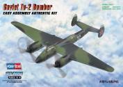 Hobbyboss 1:72 Scale Soviet Tu-2 Bomber Assembly Kit
