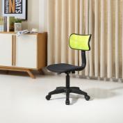 Hodedah Armless Mesh Chair