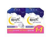 [Yuhan Kimberly] Korean White Wearable Overnight - Ggulzam Pad