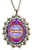 Solomons 2nd Seal of the Mercury for Attaining the Impossible Huge Antique Gold Bronze Medallion Rhinestone Pendant