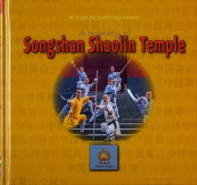 A Memory of Songshan Shaolin Temple