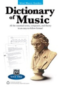 Alfred 00-41043 MMG DICTIONARY OF MUSIC - 5X7