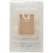 Shiseido d programme Treatment Colour (For Eyes) BR122