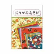 Japanese Origami Yuzen Washi & Japanese Craftpaper Folding Paper Set (Contains the English Instructions)no7