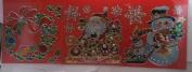 Christmas Glitter Window Clings ~ Bundle of 3