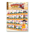 Junior Learning Wall Border Number Train
