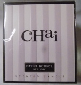 Henri Bendel New York 280ml Candle -CHAI - Bergamot, Blood Orange, Nutmeg, Cardamom, Clove, Cinnamon