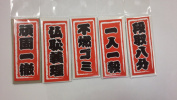 Funny Japanese Four Character Idiom Sticker 5 Pieces Set Kist238