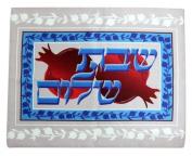 Silk Screen Challah Cloth for Shabbat Pomegranate Design on Tan Background