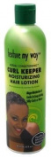 Africas Best Organics Texture My Way Curl Keeper Lotion 355 ml