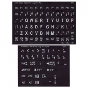 Large Print-Braille Keyboard Labels- White on Blk