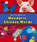 Mandarin Chinese Words (A+ Books [MUL]