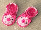 Pale Pink Wool Hand-knit Baby Shoes Baby Toddler Soft Shoes Double Sole One Hundred Days Baby Shoes 12cm