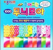 Origami Crane Folding Paper 7.6cm x 7.6cm 30 Colours 80 Sheets : Detachable Pattern Collection