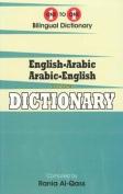 English-Arabic & Arabic-English One-to-One Dictionary. Script & Roman (Exam-Suitable) [ARA]