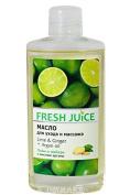54672 Oil for care & massage Lime & Ginger + Argan oil 150ml Fresh Juice