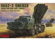 "Meng 1:35 Scale ""Russian Smerch 9A52-2 Long-Range Rocket Launcher"" Model Kit"