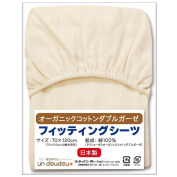 Made in Japan] fitting sheets .organic cotton double gauze 100% cotton. 70 ~ 120cm No.1100-F