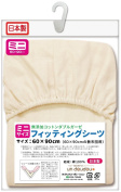 Made in Japan] fitting sheets mini size .additive-free cotton double gauze 100% cotton. 60 ~ 90cm No.1677-M