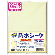 Tuck Corporation waterproof bedwetting sheets single size 100 ~ 210cm cream cotton 100% pile 1567