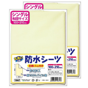 Waterproof bedwetting sheets single size 2 Disc .100% cotton pile. 100 ~ 210cm No.1567
