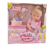 Bambolina Nena Happy Birthday Doll