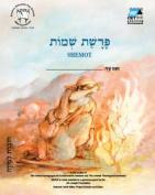 Shemot (English)
