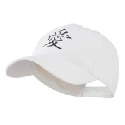 Chinese Symbol for Love Embroidery Cap - White W38S60A