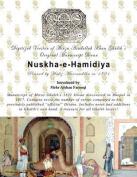 Digital Version of Mirza Asadullah Khan Ghalib's Original Manuscript Divan Nuskha-E-Hamidiya