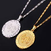 18K Gold Plated Allah Pendant With A 60cm Link Chain Necklace