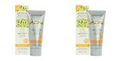 (2 PACK) - Andalou All In One Beauty Balm Sheer Tint Spf 30 | 58ml | 2 PACK - SUPER SAVER - SAVE MONEY