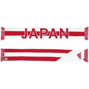 Japan Nippon Adidas 2014 FIFA World Cup Authentic Jacquard Team Scarf