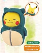 Pokemon Pikachu Ichiban Kuji Nebukuro Collection Nukunuku Style Prize B Snorlax Sleeping Bag Plsuh stuffed toy doll mascot BANPRESTO