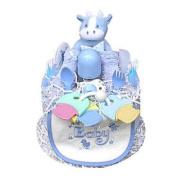 Babygiftidea 1 Tier Boy's Nappy Cake - 1206-DCAKEB1W