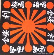 Bandana Head Scarf 100% Cotton Japanese Character Kanji Orange and Black