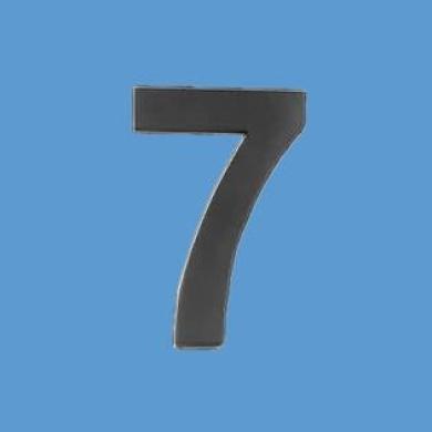 Black Solid Brass 5.7cm House Mailbox Number '2.1m Peel Stick |Renovator's Supply