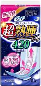 Sofy Sanitary Napkin Ultra-deep Sleep Guard Wide 420 10p by unicharm