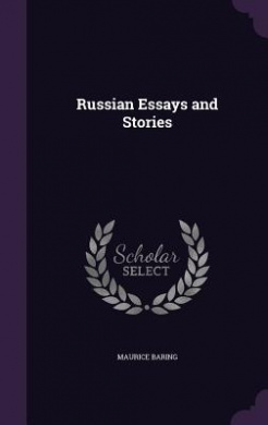 Russian Essays and Stories
