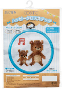 COSMO Happy Cross Stitch always together No.7796