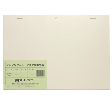 Art colour digital animation work drawing paper (A4) input 50 sheets