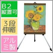 Three stage telescopic easel / easel [XB002]