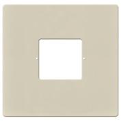 RETRO Intercom Room & Patio Station Large Plastic Cover Plate - Almond - RETRO-8ATA